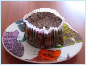 Receta Cupcake de oreo cheesecake